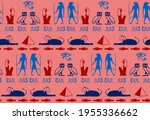 ancient egyptian symbols script ... | Shutterstock .eps vector #1955336662