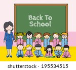 children in school with their... | Shutterstock .eps vector #195534515