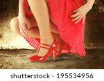 fashion photo of skirt  | Shutterstock . vector #195534956