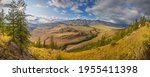 panoramic view of a mountain... | Shutterstock . vector #1955411398