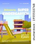 welcome to kindergarten ad...   Shutterstock .eps vector #1955533768