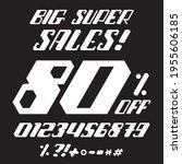 hand lettering vector...   Shutterstock .eps vector #1955606185