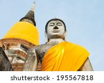 ancient buddha in ayuthaya ... | Shutterstock . vector #195567818