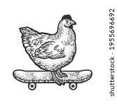 Chicken Hen Bird Ride On...