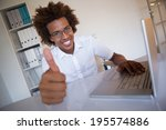 casual businessman smiling at... | Shutterstock . vector #195574886