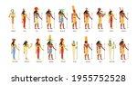set of egyptian gods and... | Shutterstock .eps vector #1955752528