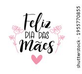 text in portuguese  happy... | Shutterstock .eps vector #1955770855