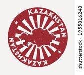 kazakhstan stamp. travel red... | Shutterstock .eps vector #1955816248