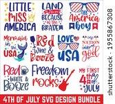 4th of july cut file bundle ...   Shutterstock .eps vector #1955867308
