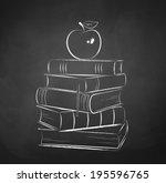 Apple On Books. Chalkboard...