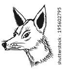 hand drawn  sketch  cartoon... | Shutterstock .eps vector #195602795