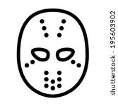 Scary Hockey Mask on scary chainsaw clip art