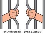 prison break   hands holding...   Shutterstock .eps vector #1956168598