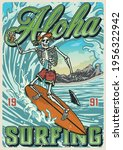 hawaii surfing vintage colorful ... | Shutterstock .eps vector #1956322942