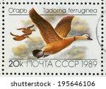 russia   circa 1989  a stamp... | Shutterstock . vector #195646106