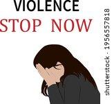 domestic violence concept  ...   Shutterstock .eps vector #1956557818