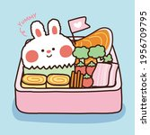 cute japanese lunch in bento... | Shutterstock .eps vector #1956709795