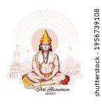 jay shri ram happy hanuman... | Shutterstock .eps vector #1956739108