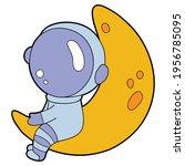vector educational illustration ... | Shutterstock .eps vector #1956785095