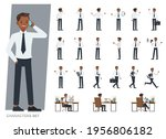 set of businessman wear white... | Shutterstock .eps vector #1956806182