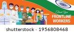 thank you frontline workers.... | Shutterstock .eps vector #1956808468