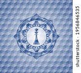 chess king icon inside blue... | Shutterstock .eps vector #1956846535