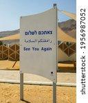 Dead Sea  Israel   February 28  ...
