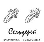 badge celery with the...   Shutterstock .eps vector #1956992815