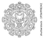 Madhubani Art Coloring Pages By ...