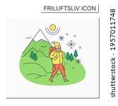 friluftsliv color icon. hiking. ... | Shutterstock .eps vector #1957011748