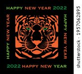 red tiger new year 2022 | Shutterstock .eps vector #1957062895