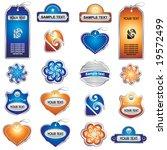 set of design elements | Shutterstock .eps vector #19572499