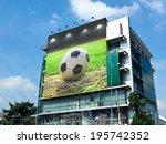 soccer in the field advertising ... | Shutterstock . vector #195742352