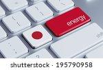 japan high resolution energy... | Shutterstock . vector #195790958