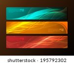 set of shiny wave background... | Shutterstock .eps vector #195792302
