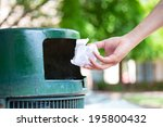 closeup cropped portrait of... | Shutterstock . vector #195800432