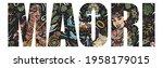 maori slogan. double exposure... | Shutterstock .eps vector #1958179015