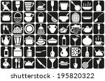 image of various icons with the ... | Shutterstock .eps vector #195820322