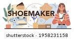 shoemaker typographic header....   Shutterstock .eps vector #1958231158