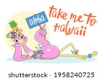 set of summer flamingo sticker...   Shutterstock .eps vector #1958240725