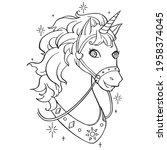 cute cartoon unicorns coloring... | Shutterstock .eps vector #1958374045