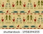 folk egyptian symbols alphabet... | Shutterstock .eps vector #1958394355