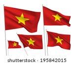 vietnam vector flags set. 5... | Shutterstock .eps vector #195842015
