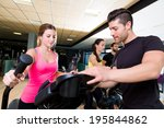 aerobics elliptical walker... | Shutterstock . vector #195844862