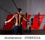 hex dumbbells man workout rear... | Shutterstock . vector #195845216