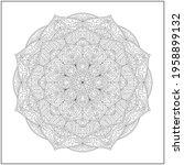mandala circle pattern....   Shutterstock .eps vector #1958899132