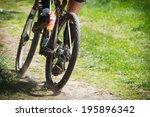 mountain bike race | Shutterstock . vector #195896342