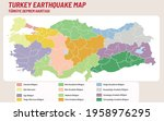 turkey economic geography map   | Shutterstock .eps vector #1958976295
