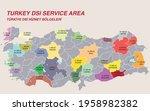 turkey economic geography map   ... | Shutterstock .eps vector #1958982382