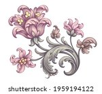 tulip peony flower pink red... | Shutterstock .eps vector #1959194122
